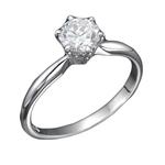 Vyberte zásnubný prsteň podľa týchto rád