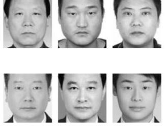 Čínský počítač pozná, zda jste kriminálník. Stačí mu na to fotka