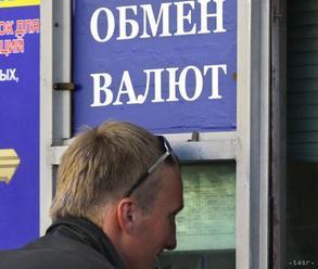 Ruská centrálna banka dá do obehu nové bankovky