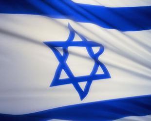 Izrael zbúral dom páchateľa útoku na vojakov zo septembra tohto roku