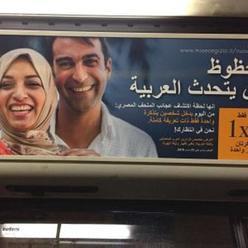 Turínske muzeum 2 vstupenky za cenu 1 avšak iba pre arabsky hovoriacich návštevníkov. Cieľom je &ldq