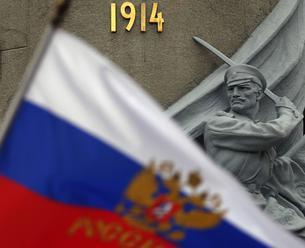 Analytici Pentagonu: Rusko sa zaobíde bez Pobaltska
