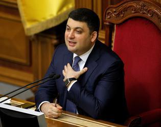 Ukrajina zmiernila sporný školský zákon, ktorý pobúril Maďarsko