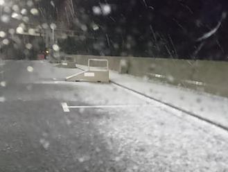 Na cestách je prvý sneh, polícia vyzvala vodičov na opatrnosť
