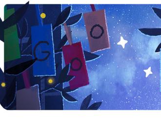 Tanabata 2019