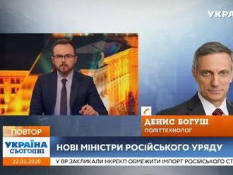 Zpravodajská Ukraina 24 odstartovala FTA na 13E