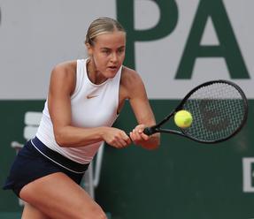Schmiedlová z postu náhradníčky do hlavnej súťaže na Australian Open