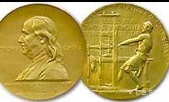 Vyhlásili laureátov Pulitzerových cien za rok 2021
